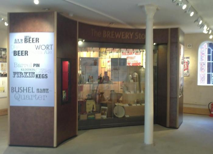 Sainsbury Brewery