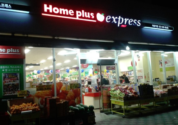 Tesco - Homeplus
